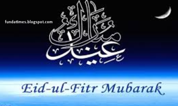 Eid ul Fitr 2018 hd wallpapers