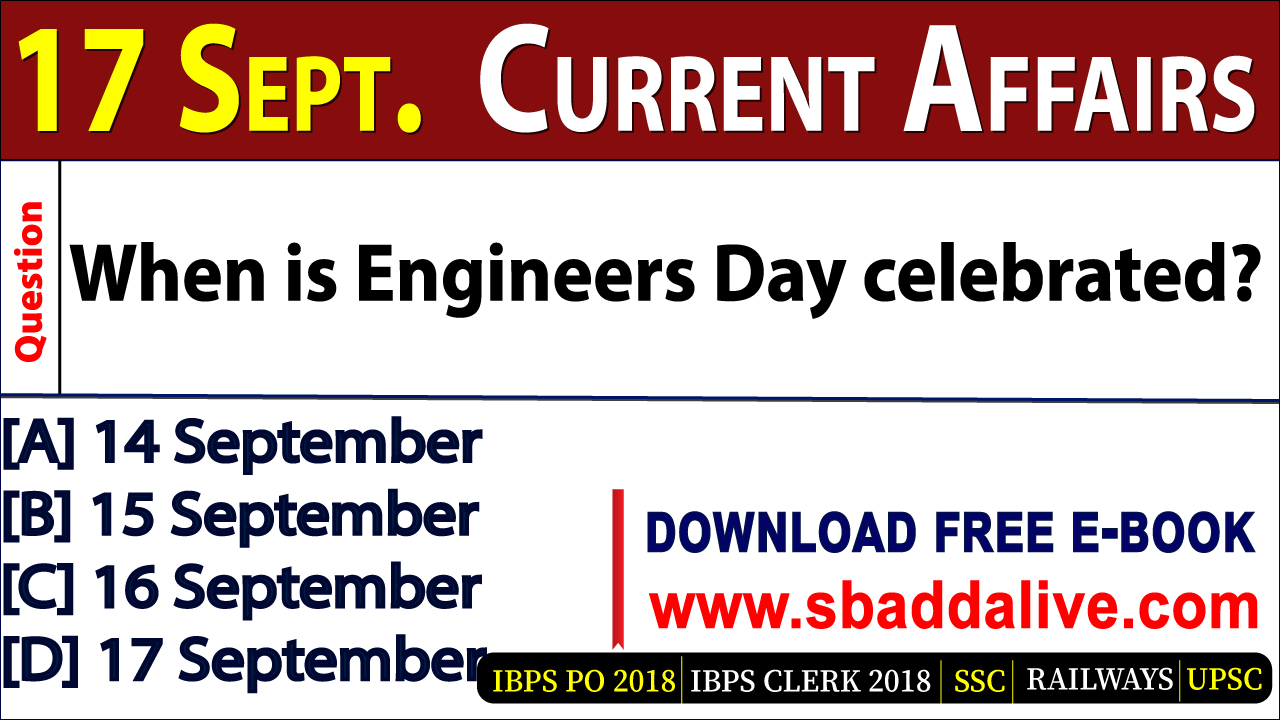 Daily Current Affairs Quiz: 17 September, 2018