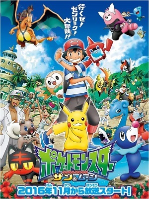 Pokémon Sun e Moon Desenhos Torrent Download capa