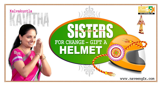 kalvakuntla-kavitha-gift-a-helmet-to-brothers-on-rakshabandhan-hd-poster-and-wallpapers