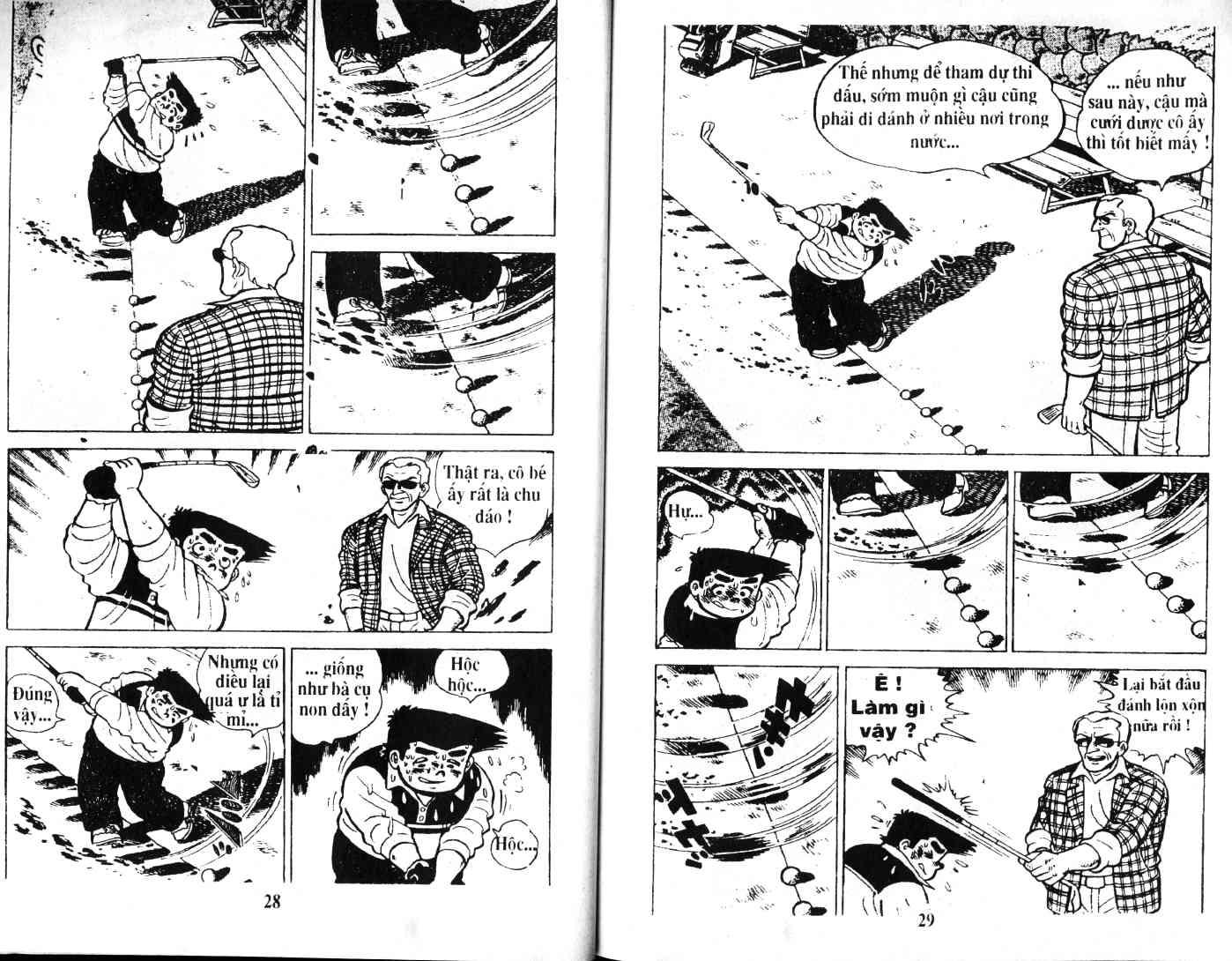 Ashita Tenki ni Naare chapter 35 trang 13