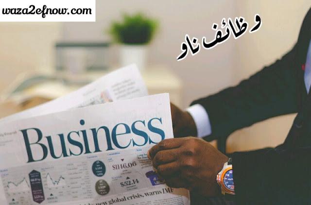 وظائف شاغرة للمحاسبين اليوم في الإمارات والسعودية  2018 | وظائف ناو