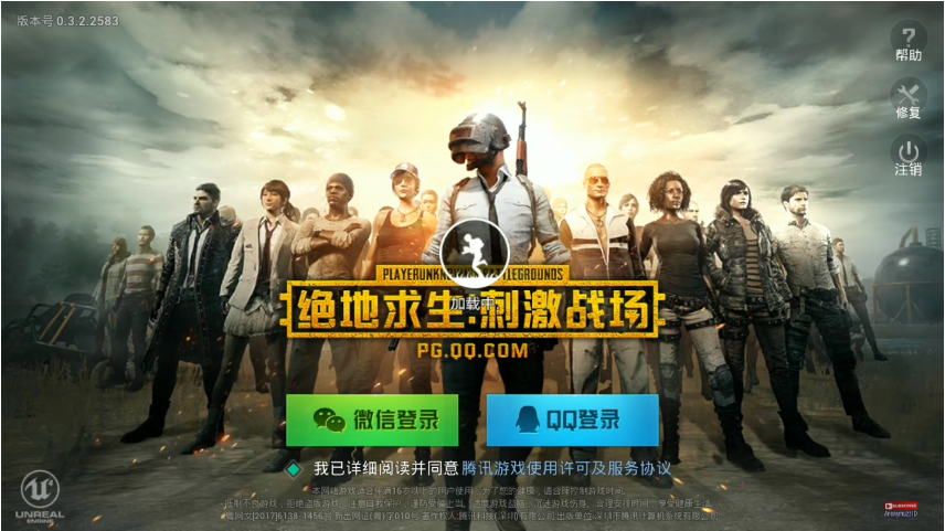 Cara Config PUBG Mobile For Xiaomi Redmi 4x 100% Fix