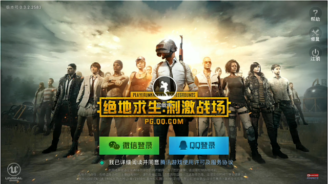 baru ini telah di rilis suatu game yang baru dan pada tahun  Cara Config PUBG Mobile For Xiaomi Redmi 4x 100% Fix