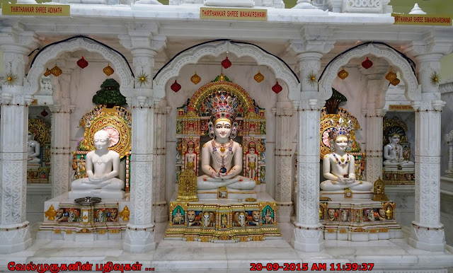 Jain Temple in Miami Florida