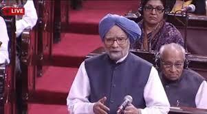 منموہن سنگھ نے سیاست میں اپنے داخلہ اور طویل کیریر کو اتفاق قرار دیا