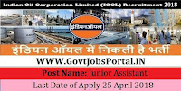 Oil India Corporation Limited Recruitment 2018 – Junior Assistant