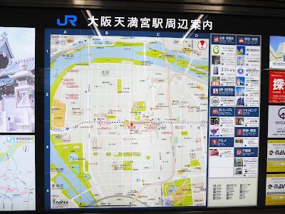 JR大阪天満宮駅周辺案内図