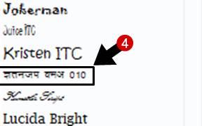 किसी भी Image पर Hindi Font कैसे लिखे
