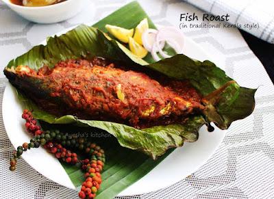 meen pollichath pacha kurumulakitta meen fish roast