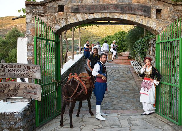 Noite tradicional cretense