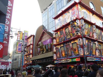 新世界・通天閣(つうてんかく) 日本一の串かつ 横綱