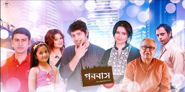 Parobash (2016) Bengali Hot Movie Full HDRip 720p