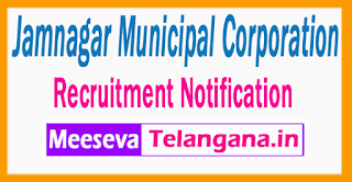 Jamnagar Municipal Corporation Recruitment Notification 2017 Last Date 14-07- 2017