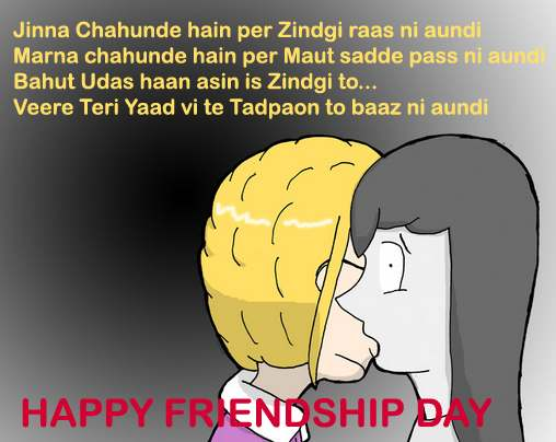 Happy friendship day 2017 shayari for facebook status