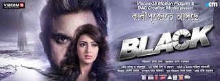 Bengali Full Movie Black (2015) Full HD