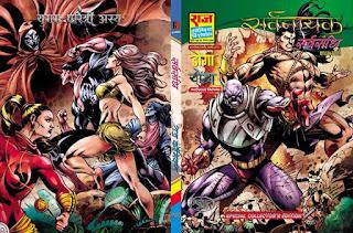 Title Cover - Sarvsandhi Normal Edition