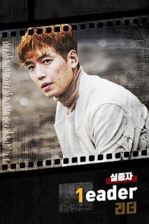 Missing 9-荒島疑蹤-線上看-戲劇簡介-人物介紹-MBC - KPN 韓流網