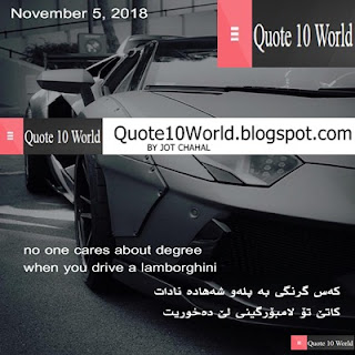 50 New English Saying Quotes Status Life By Quote 10world Quote