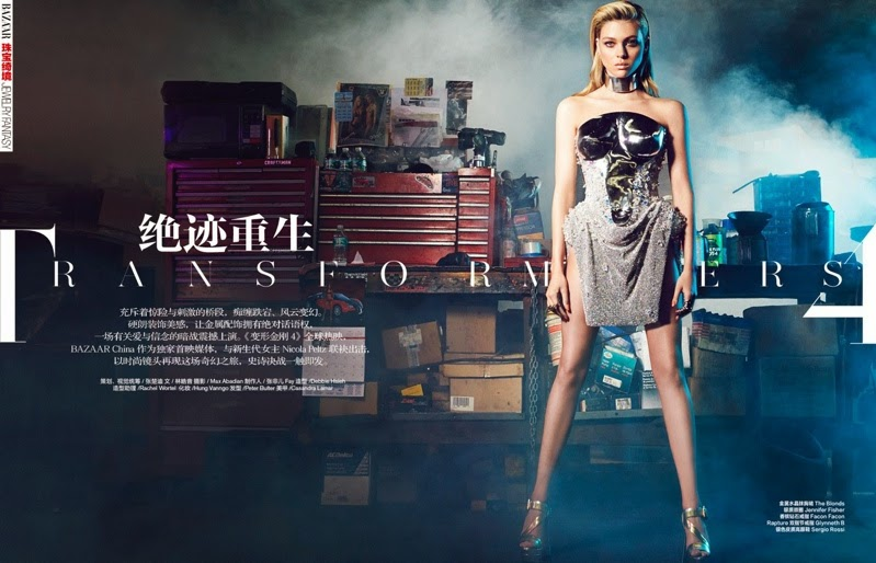 Nicola Peltz features for an editorial for Harper's Bazaar China