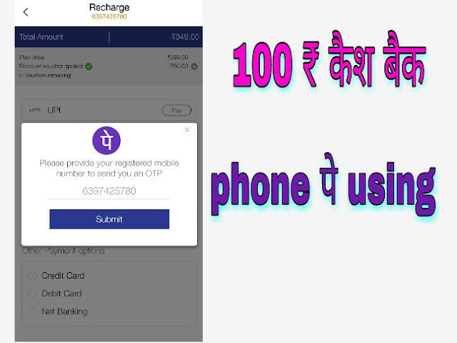 jio recharge offers,jio offer,jio recharge offers today