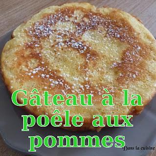 http://danslacuisinedhilary.blogspot.fr/2014/06/gateau-la-poele-aux-pommes-apple-pan.html
