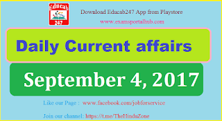 Daily Current affairs -  September 4th, 2017 for all competitive exams