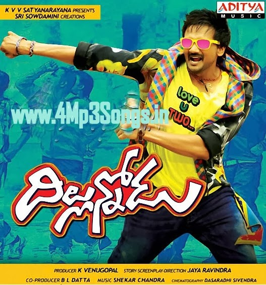 http://www.4mp3songs.in/2014/02/dillunnodu-2014-telugu-mp3songs-free.html