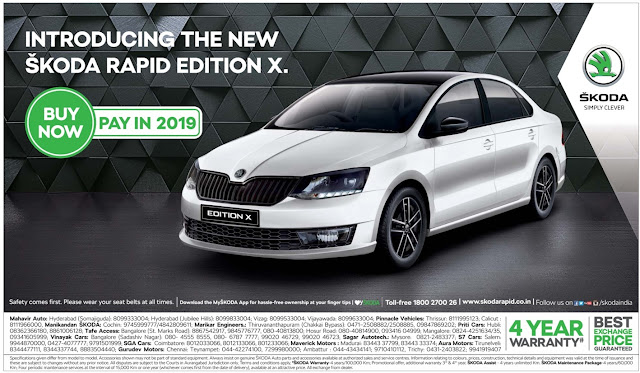 NEW SKODA RAPID CAR  BUY NOW in 2017  AND PAY EMI LATER IN 2019 year | NOVEMBER 2017 DISCOUNT OFFERS
