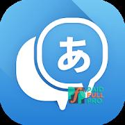 Translate Voice Photo And Text Translate Box Pro APK
