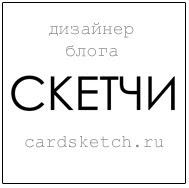 Была дизайнером 03.2013-08.2013