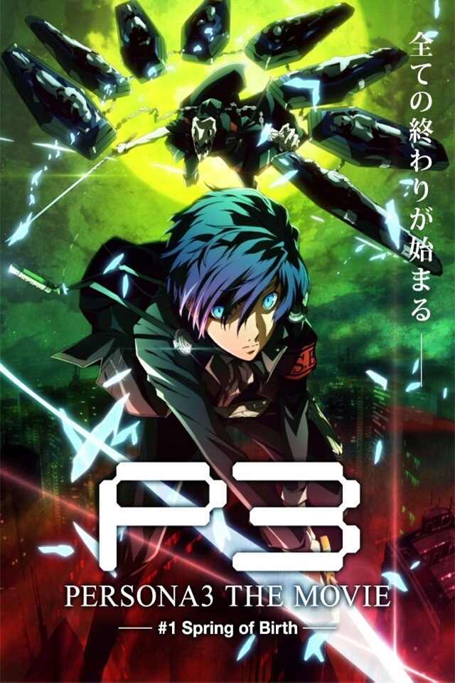 cover anime Persona 3 The Movie: #1 Spring of Birth