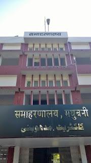 panchayat-sachiv-found-guilty