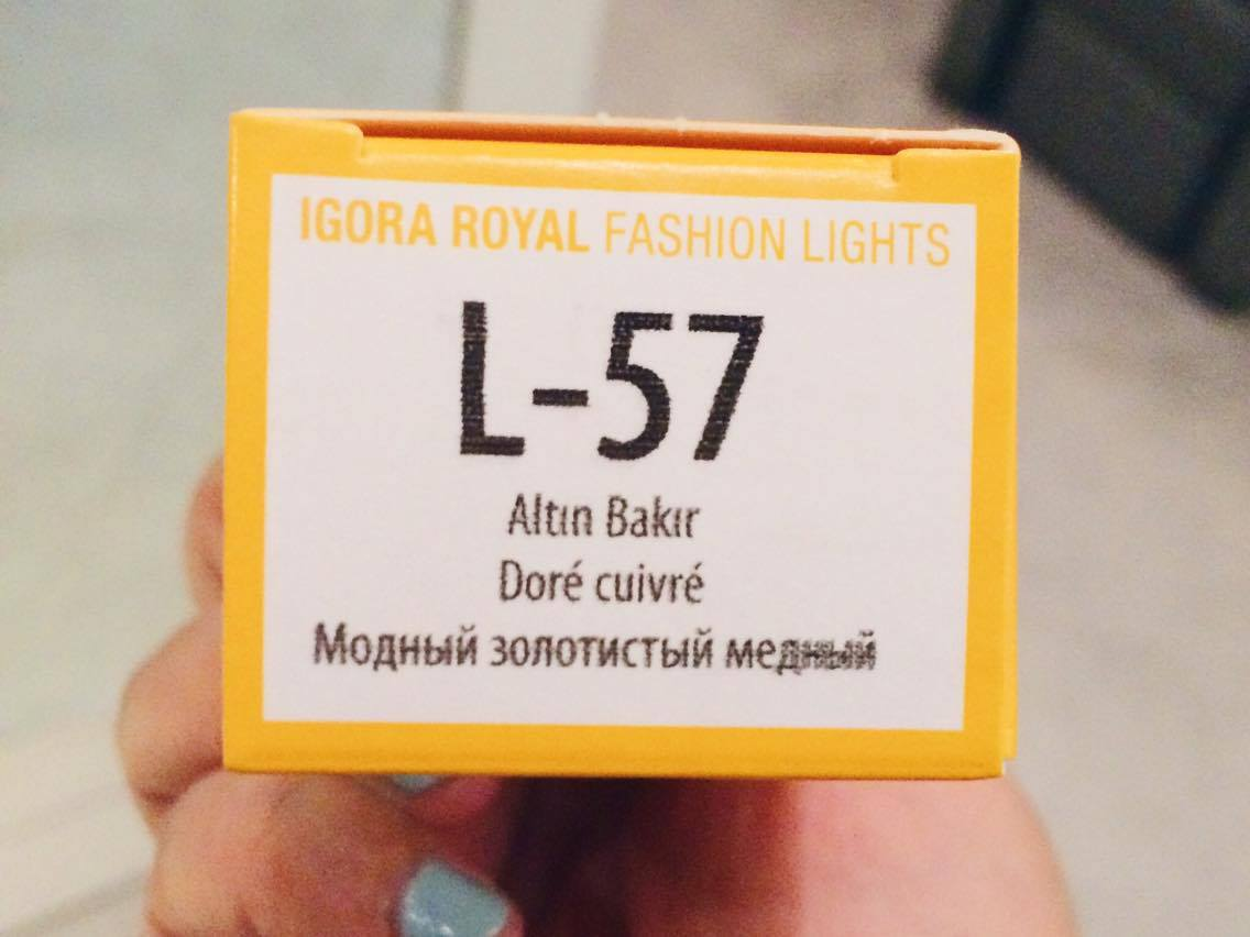 Schwarzkopf Professional Igora Royal Fashion Lights in L-57