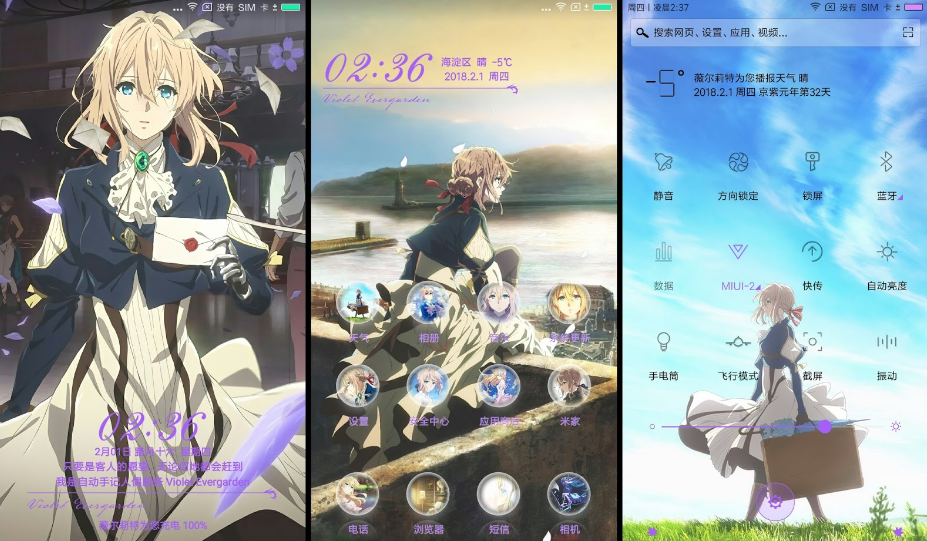 Download Theme Anime Xiaomi Violet Evergarden V7
