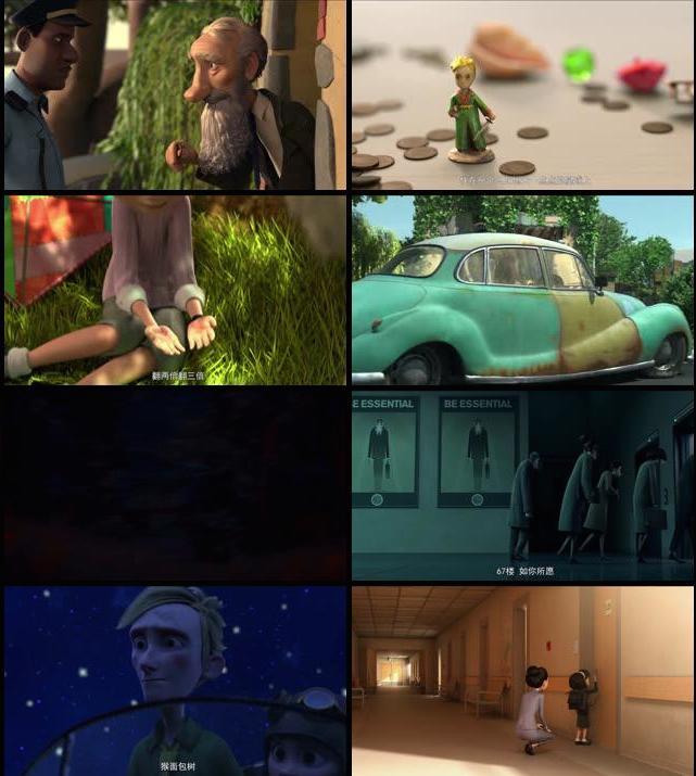 The Little Prince 2015 English HDRip 720p