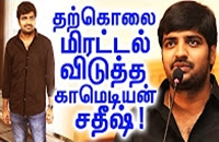 Actor Sathish's Suicide-Threat To Editor Praveen!