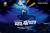 Dyavudaa Wallpapers-thumbnail-1