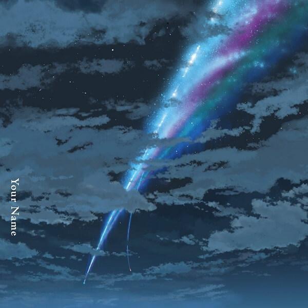 RADWIMPS – スパークル (movie ver.) 歌詞 Lyrics