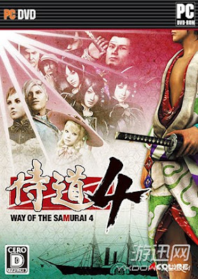 [PC]Samurai Dou 4[侍道4] ISO (JPN) Download