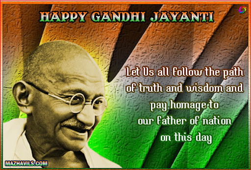 Gandhi Jayanti WhatsApp Facebook Status In Hindi And English