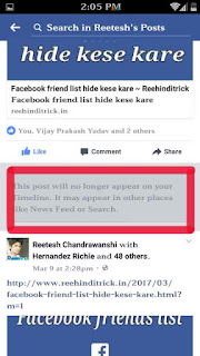 Facebook me tag list se kese nikle 5