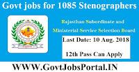 govt jobs for stenos