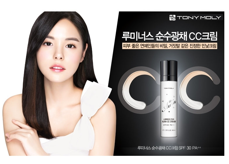 Tonymoly Luminous Pure Aura CC Cream