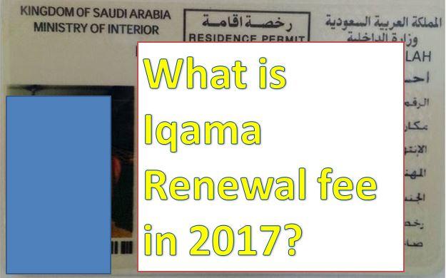 Iqama renewal check