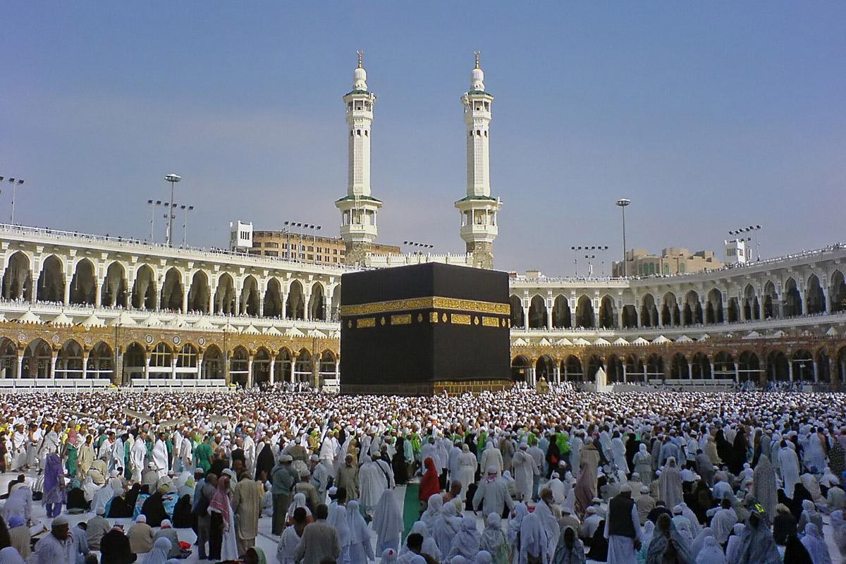World Visits Mecca Makkah The City Of Saudi Arab