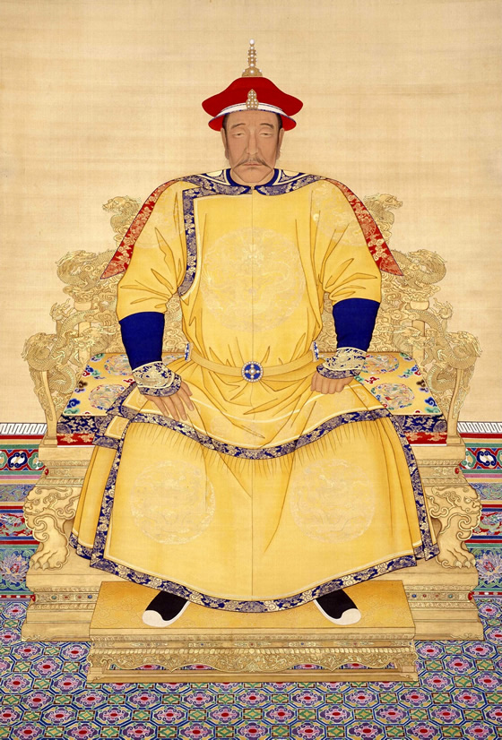Nurhaci - Manchu Tribal Chief, Dynastic Founder