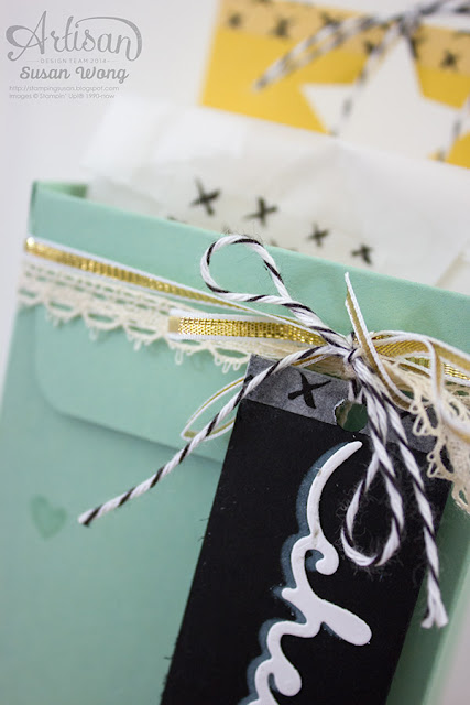 Cheers Gift Box (detail) ~ Susan Wong
