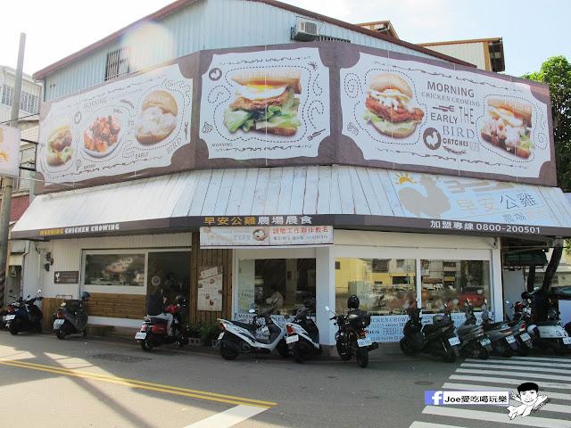 IMG 0828 - 【台中美食】早安公雞農場晨食 | 位於台中二中附近的,平價早午餐店 | 每樣食材都是從農場嚴選過的!!