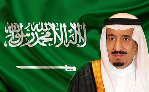 """ديلى ميل: تنشر توقعاتها لعام 2017, ومن أهمها """"بن نايف """" ملكا للسعودية وتركيا تهدد عرش الملك سلمان"""
